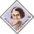 Stamp of India - 1984 - Colnect 527020 - Indira Gandhi.jpeg