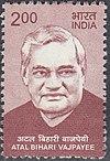 Pieczęć Indii - 2018 - Colnect 838745 - Atal Vajpayee były premier.jpeg