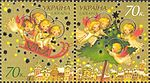 Stamps 2007 Ukrposhta s872-873.jpg