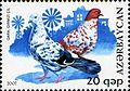 Stamps of Azerbaijan, 2007-773.jpg