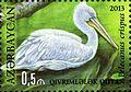 Stamps of Azerbaijan, 2013-1128.jpg