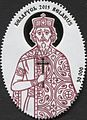 Stamps of Belarus, 2015-23.jpg
