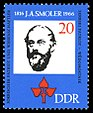 Stamps of Germany (DDR) 1966, MiNr 1165.jpg