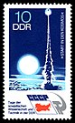 Stamps of Germany (DDR) 1973, MiNr 1887.jpg