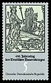 Stamps of Germany (DDR) 1975, MiNr 2013.jpg