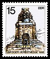 Stamps of Germany (DDR) 1988, MiNr 3194.jpg