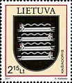 Stamps of Lithuania, 2011-26.jpg