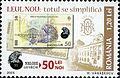 Stamps of Romania, 2005-061.jpg