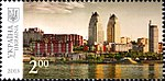 Stamps of Ukraine, 2013-34.jpg