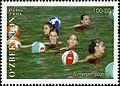 Stamps of Uzbekistan, 2006-108.jpg