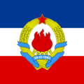 Standard of the President of the Federal Assembly of Yugoslavia (1956–1963).png