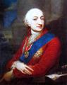 Stanisław Małachowski.PNG