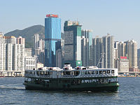 Star Ferry Day Star.jpg