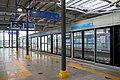 StationParadiseCity.jpg