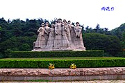 Statues of the Yuhuatai martyrs, Nanjing (P56508603).jpg