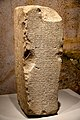 Stela of Iddi-Sin, King of Simurrum. It dates back to the Old-Babylonian Period. From Qarachatan Village, Sulaymaniyah Governorate, Iraqi Kurdistan. The Sulaymaniyah Museum, Iraq.jpg