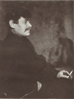 Stepan Vasylchenko.png