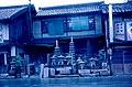 Stone lanterns & pagodas at stone dealer, Higashiōji Street, Kyoto (1967-05-09 by Roger W).jpg