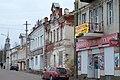 Street in Torzhok.jpg