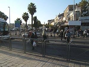 Street of Prophets, Jerusalem - Eastern side