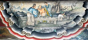 Crow Terrace Poetry Trial - Illustration from the Long Corridor. Left to right: Su Shi, Fo Yin (佛印), and Huang Tingjian, drinking wine.