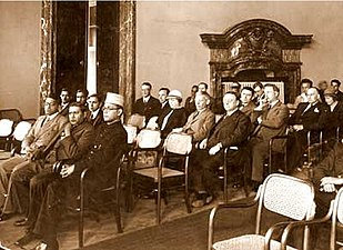 Subhas Bose at inauguration of India Society Prague 1926
