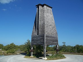 Sugarloaf Key Bat Tower