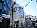 Sumitomo Mitsui Banking Corporation Ikuta Branch.jpg