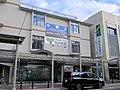 Sumitomo Mitsui Banking Corporation Yamatokoriyama Branch.jpg