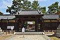 Sumiyoshi-taisha, minami-mon.jpg