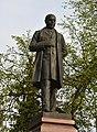 Sumy Pokrovs'ka Ploscha Pam'yatnyk I.Harytonenku 10 Fragment(YDS 4400).JPG