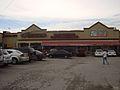 SupermercadoTeloloapan7.JPG