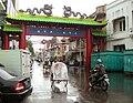 Surabaya Chinatown.jpg