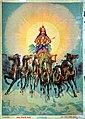 Surya Narayana.jpg