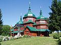 Synaxis of the Theotokos church, Pykulovychi (01).jpg