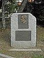 Szczawno zdrój (Bad Salzbrunn)-Hauptmann-Denkmal.jpg