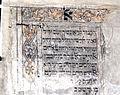 Třebíč Neue Synagoge - Inschrift 4.jpg