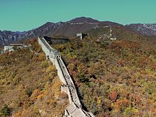 THE GREAT WALL OF CHINA OCT 2012 (8154500136).jpg