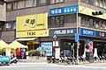 TK3C Keelung Flagship Store 20210411.jpg