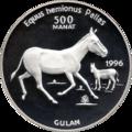 TM-1996-500manat-Equus-b.png