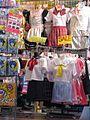 "TOKYO - Shibuya - Magasin du ""sexy japonais"" (2523755500).jpg"