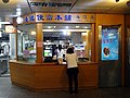 TRA No.4 Boxed Lunch Store rear in Taipei Station B3 20181201.jpg