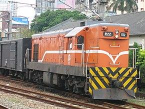 台铁R20型柴电机车