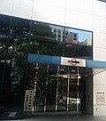 TV Tokyo entrance.jpeg