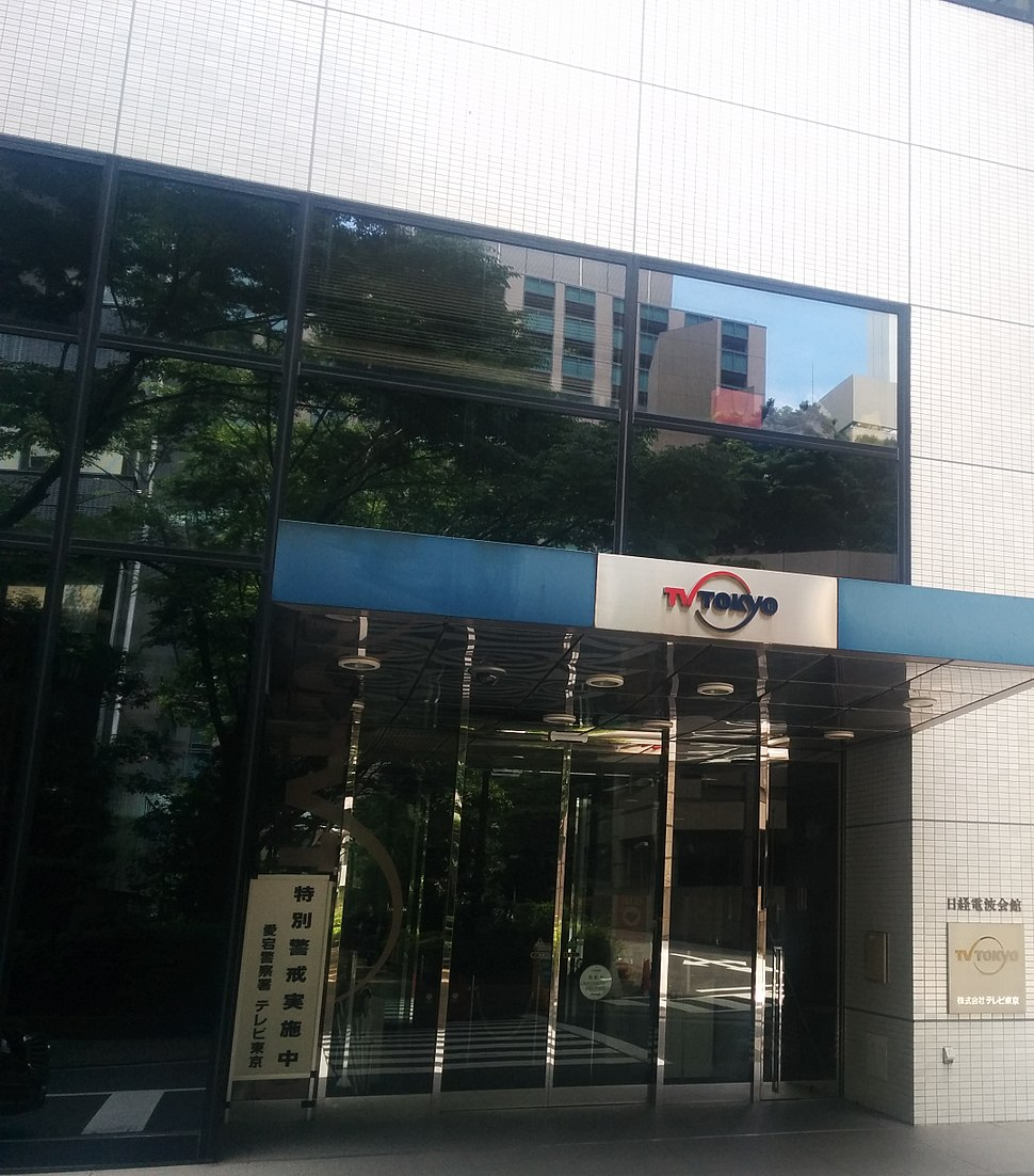 TV Tokyo - Howling Pixel