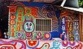Taichung Rainbow Village 36.jpg