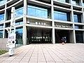 Taipei New Horizon Building direction 20191026.jpg