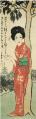TakehisaYumeji-1914-Kimi Yue Ni.png