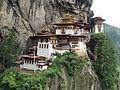 Taktsang Palphug Monastery aka Paro Taktsang aka Tiger's Nest, July 2016 09.jpg