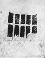 הנגטיב שממנו הודפס תצלום החלון שמימין